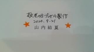2020092606290001.jpg