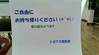 2020122520090001.jpg